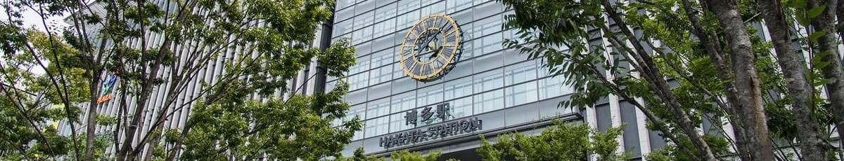 SCS福岡は福岡県全域に対応しています。